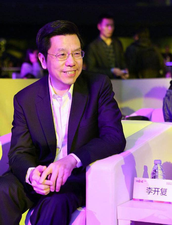 李开复:人工智能崛起,中国很有机会