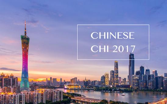 【大会详情】国际华人人机交互大会6月将于广州举办