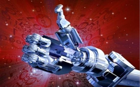 国务院印发 《新一代人工智能发展规划》