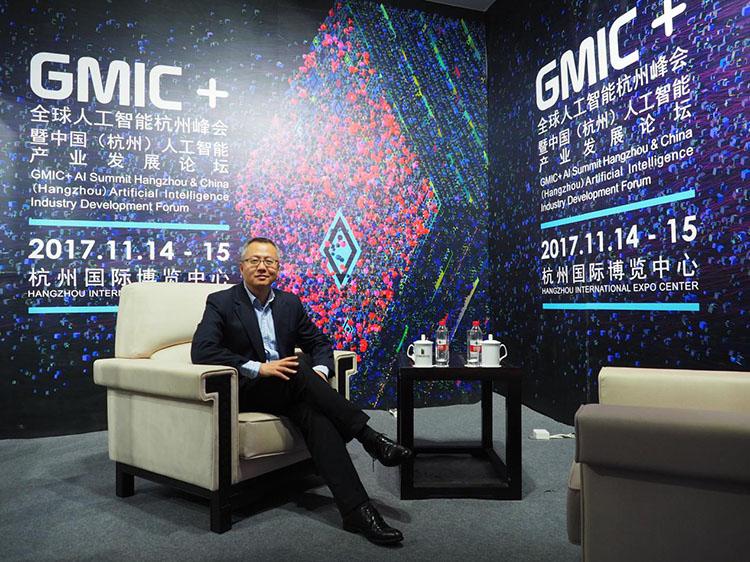 G7马喆人:物联网+AI——应用场景是关键